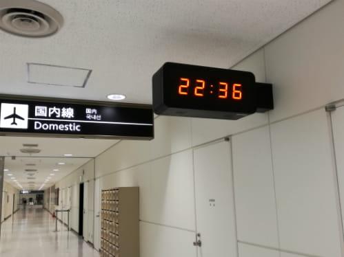 成田空港 仮眠スペース