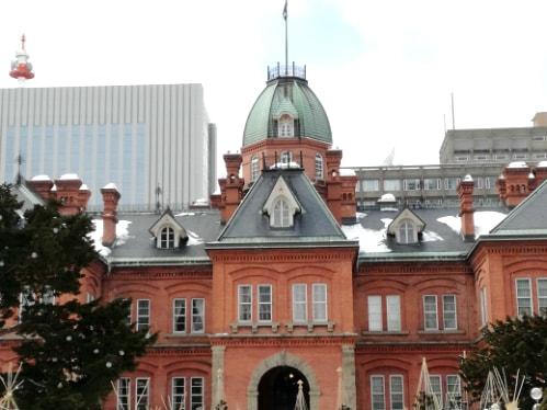 札幌ザンギ布袋