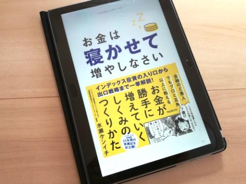 Huawei 10.1インチ MediaPad M3 Lite 10 SIMフリータブレット