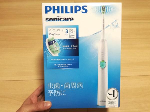 フィリップス ソニッケアー イージークリーン 電動歯ブラシ ホワイト HX6521/01