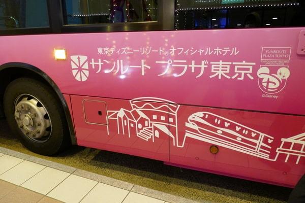 サンルートプラザ東京 無料シャトルバス