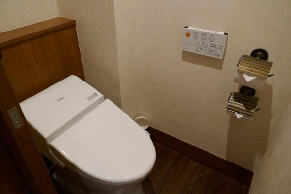 サンルートプラザ東京のトイレ