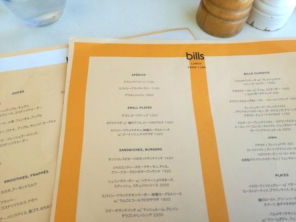 ビルズ横浜のメニュー